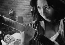 Story of a Prostitute (Shunpu den, 1965)